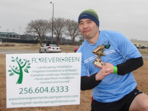Forevergreen Golden Boot - Open Division Winner